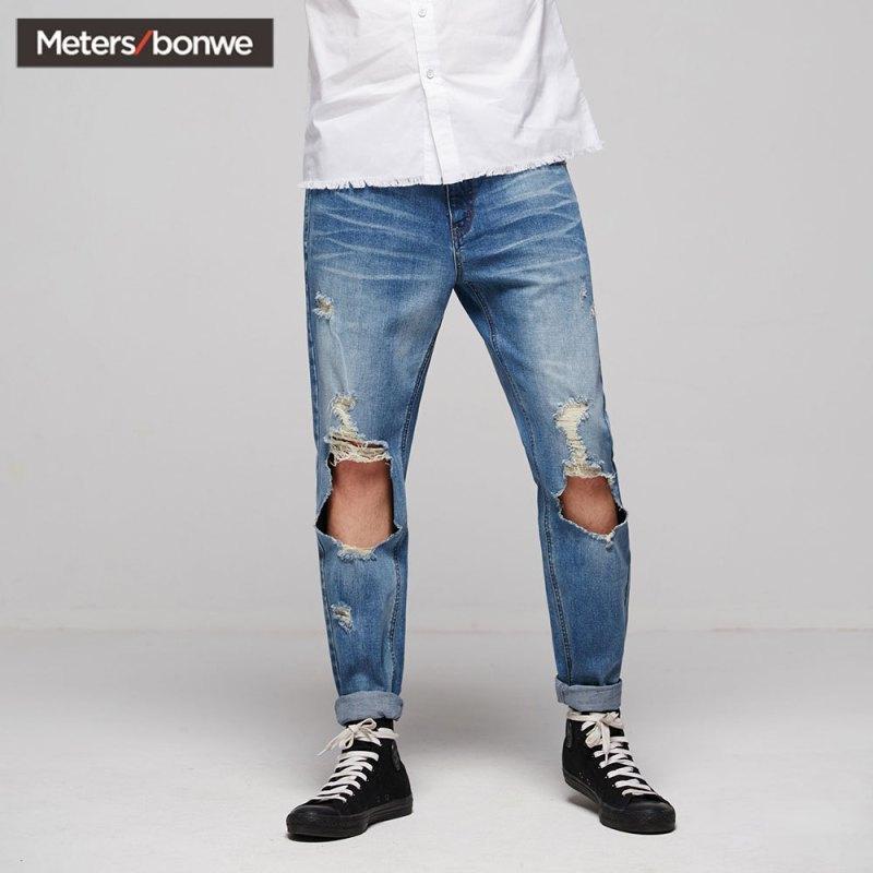 ¥25 Meters bonwe 美特斯邦威 男士破洞牛仔裤