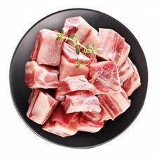 苏宁易购 大牧汗 带骨羊肉块500g *4件 109.2元包邮(合27.3元/斤)