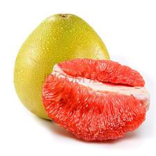 拾橙 福建平和琯溪蜜柚4个装 带箱8-10斤 24.9元包邮(需用券)