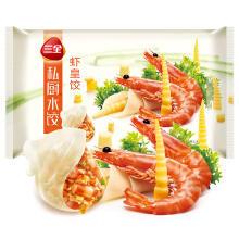 京东商城 三全 私厨水饺 虾皇饺 600g*7件+凑单品 169.46元包邮(合22.53元/件)