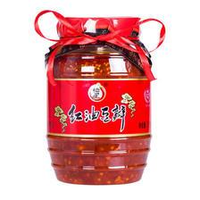 恒星 四川郫县 豆瓣酱 1100g 9.9元包邮(第二件5.9元)