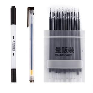 晨光中性笔1支+水彩笔1支20芯 ¥2
