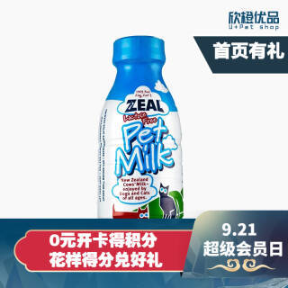 zeal 真挚 狗狗猫咪鲜牛奶 380ml *10件 135元(需用券,合13.5元/件)