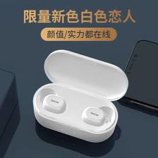 新配色、限地区:QCY T1S 5.0真无线蓝牙耳机 99.9元
