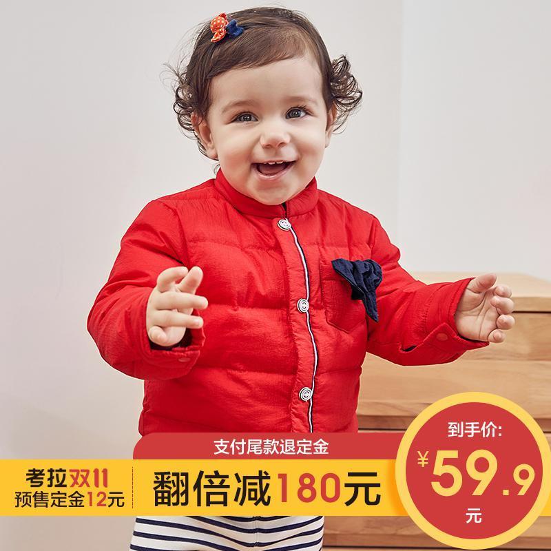 双11预售: Mini Balabala 迷你巴拉巴拉 婴儿羽绒服 59.9元包邮(需定金12元,11.11日付尾款)