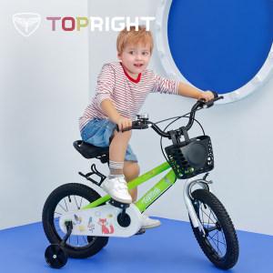 途锐达 闪电系列 儿童自行车 299元包邮