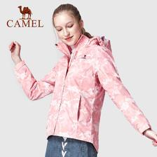 CAMEL 骆驼 T8W145106 三合一迷彩防风冲锋衣 331.65元