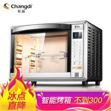 长帝(Changdi) CRWF32SM 电烤箱 32升 284元