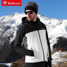 探路者(TOREAD) HAEF91015 男士软壳衣连帽外套  券后187.2元