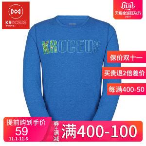 清仓1.5折 地球科学家 男 速干防晒 棉感休闲长袖T恤 59元包邮 保价双11 正价390元