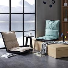 KUKa 顾家家居 可折叠懒人沙发 多色可选 359元包邮