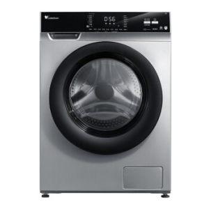 18日0点: LittleSwan 小天鹅 TD100V62WADS5 10公斤 变频 洗烘一体机 2799元包邮