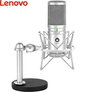 联想(Lenovo)PCM301 USB专业电容麦克风 电脑播音主持主播录音棚乐器大振膜话筒 698元