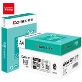 齐心(Comix) 利捷 A4复印纸 80克 500张/包 5包整箱装 78元