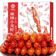 今锦上 麻辣小龙虾 4-6钱 净虾1kg *3件 119.7元(合39.9元/件)