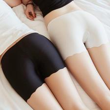 超划算 冰丝无痕蕾丝安全裤 ¥4