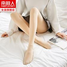 南极人 加厚加绒打底裤220g ¥20