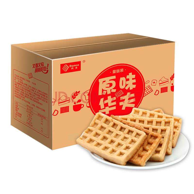 18点开始: Danco 丹夫 原味华夫饼 1000g 29.9元包邮