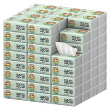 植护 原木抽纸 280抽*30包 26.9元包邮(折合0.9元/包)