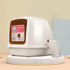猫乐适 猫耳朵 乳白色 猫厕所 大号 *2件 138元(合69元/件)