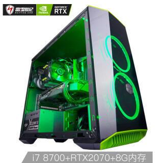20日22点:雷霆世纪(RAYTINE) Greenlight 945S 组装台式机(i7-8700、8GB、240GB、RTX2070) 7249元
