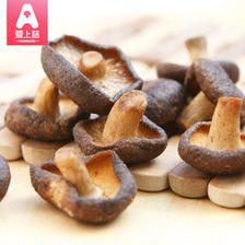 爱上菇 网红零食即食香菇脆40g*3盒 券后¥19.9