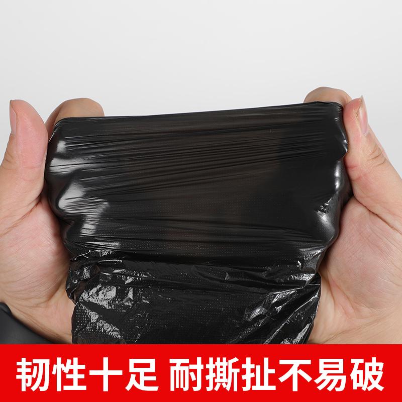 智伦 平口垃圾袋 45*50cm*100只  券后3.8元包邮