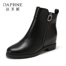 Daphne 达芙妮 杜拉拉低筒切尔西马短靴女靴 68.8元