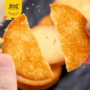 麦分享 薯片脆饼 2斤 约44小包 休闲零食 17.9元包邮