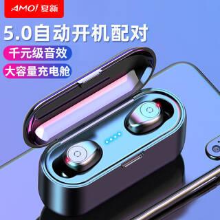 AMOI 夏新 F9 分体式无线蓝牙耳机 59.9元