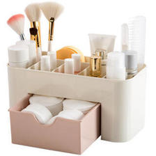 塑料抽屉式化妆品收纳盒 粉红色 9.9元