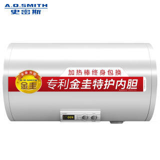 史密斯(A.O.SMITH) DR60B 电热水器 60升短款 2058元