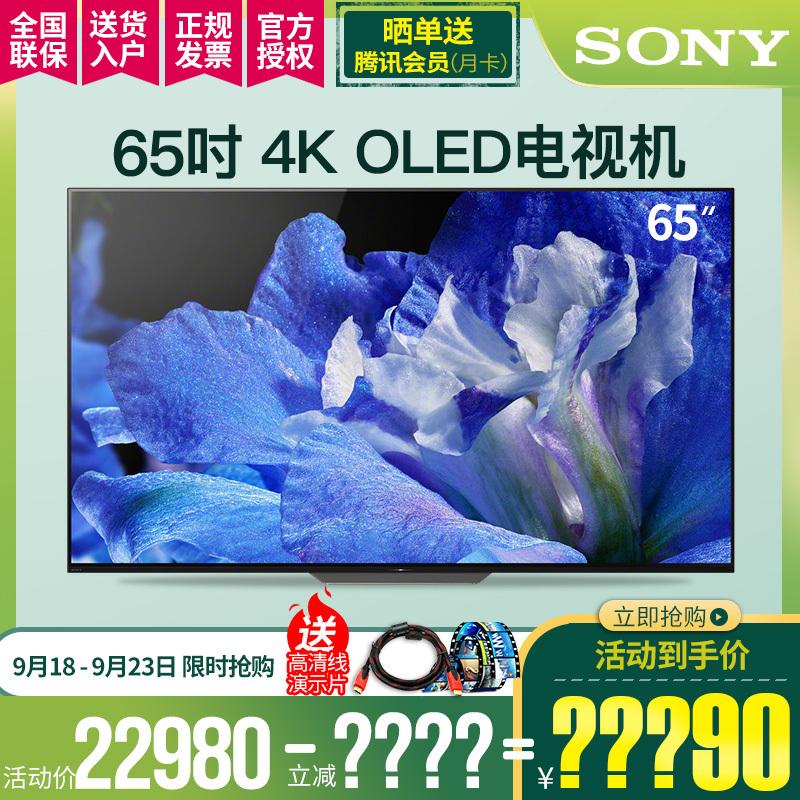 Sony/索尼 KD-65A8F 65英寸OLED 4K HDR液晶电视机 15950元