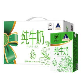 现代牧业 纯牛奶 250ml×24 礼盒装 *2件 45元(合22.5元/件)