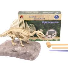 玩模乐 恐龙考古挖掘玩具 14.8元包邮(需用券)