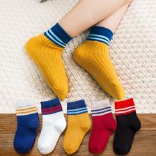优选品质 宝宝秋冬加厚纯棉袜5双 券后¥5.8