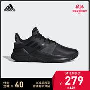阿迪达斯 STREETFLOW 男子实战篮球运动鞋 259元双11预售到手价 定金40元'