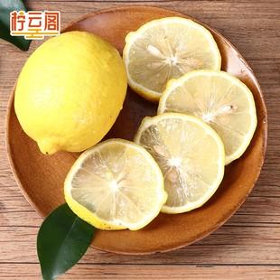 现摘现发 四川资阳黄柠檬20个 ¥8