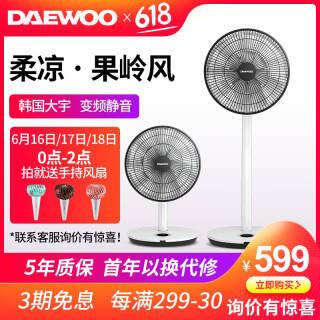 大宇(DAEWOO) 落地扇 直流变频 智能遥控 DWF-R1201DC  券后498元