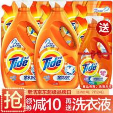 汰渍(Tide) 全效360度洗衣液(洁雅百合)18斤+1.4斤 69.9元
