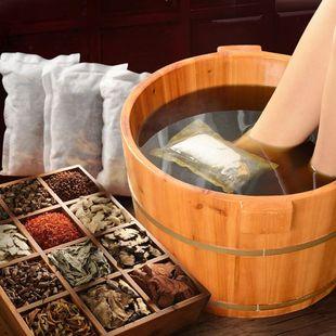 金泰康十二味原材料足浴包 900克 券后¥24.9