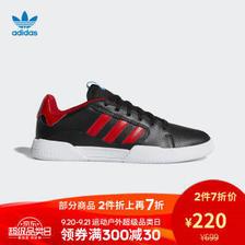 阿迪达斯官方adidas 三叶草 VRX CUP LOW 男子 经典鞋 B41485 *2件 399.6元(合199.8元/