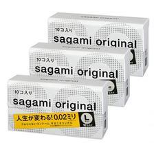 Sagami相模原创 002 超薄标准装安全套L码 10只*3盒 6.2折 JPY¥3405(¥177)