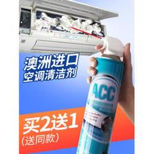 澳洲进口 Aoudy 奥媂 免拆免洗空调挂机泡沫清洁剂 500ml 34.9元包邮