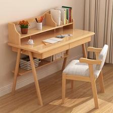 物槿 TB-03 北欧风实木书桌带书架 0.8米单桌 599元包邮