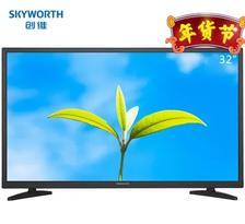 Skyworth 创维 32X3 32英寸 液晶电视 699元