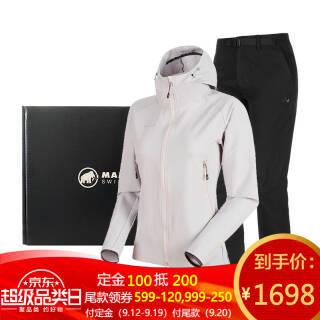 MAMMUT/猛犸象 女士高透气防风保暖软壳衣+轻量弹力修身运动长裤 白色+黑色 M  券后1698元