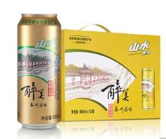 TSINGTAO 青岛啤酒 500ml*12听 整箱包邮 47元,可低至27.2元