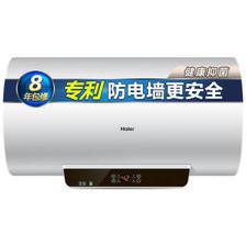 海尔(Haier) EC6001-GC 电热水器 60升 1049元