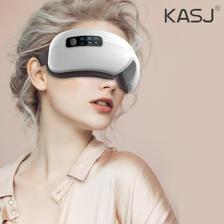 德国 KASJ 升级款多点气囊 眼部按摩仪 259元99划算价 正价1998元